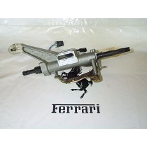 [171516] Column Support & Upper Shaft (Used)